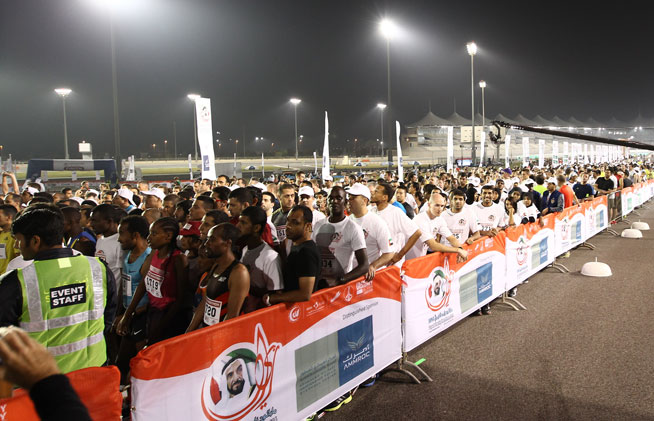 Zayed Marathon at Yas Marina Circuit
