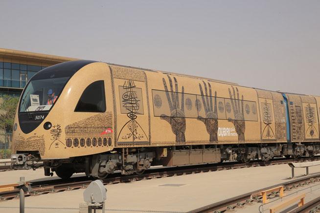 Dubai Metro art work: Rachid Koraichi