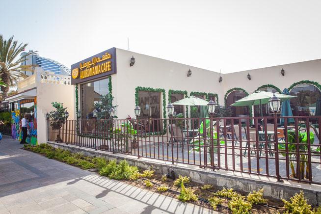 The Ailuromania Café