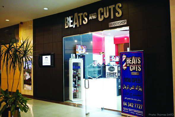 Beats and cuts