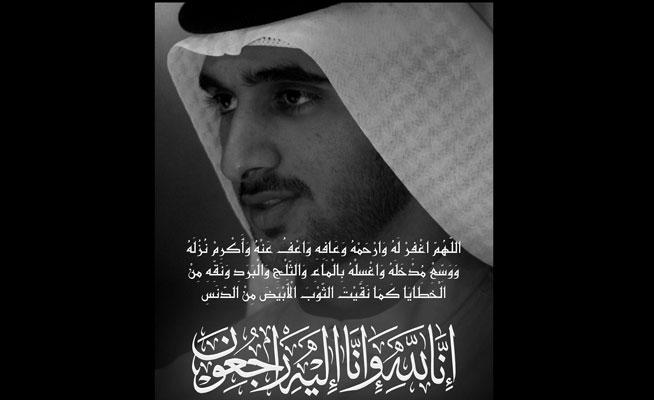 Sheikh-Rashid-2