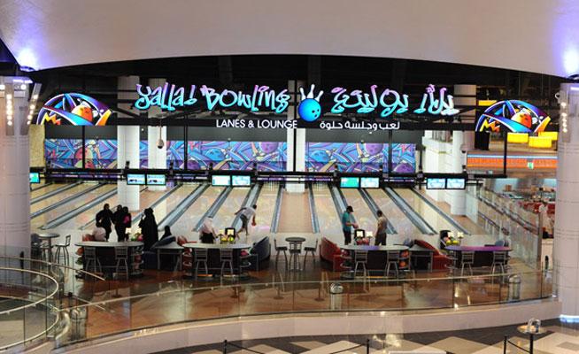 yalla bowling mirdiff