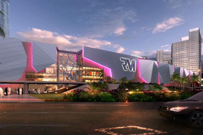 Reem Mall image 2[1]