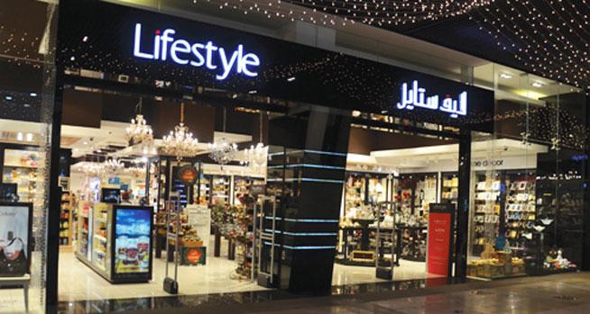 Lifestyle-Store-Facade