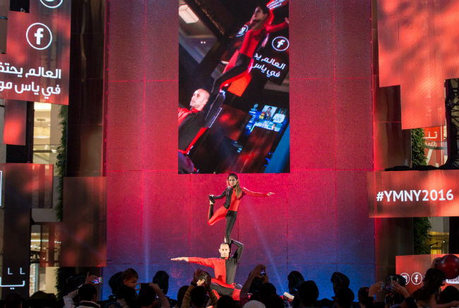 Chinese New Year Yas Mall Image
