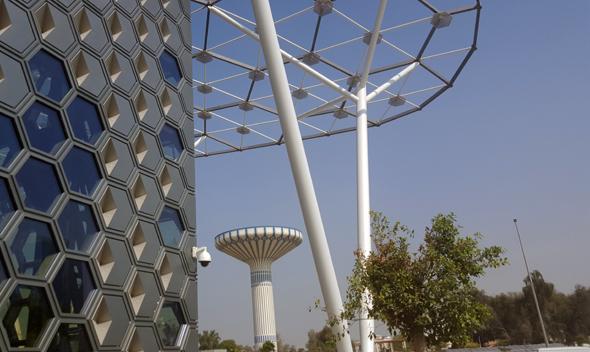 city-walk-khazan-park