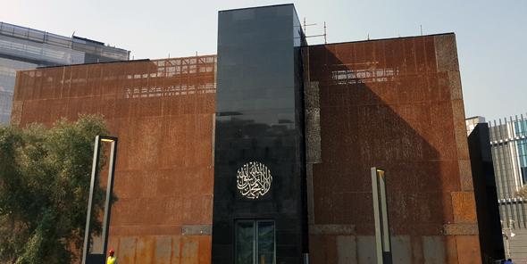 city-walk-mosque