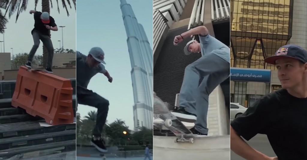 skate-of-mind