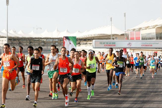 Sheikh Zayed Marathon