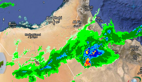 So will it rain in Dubai today? UAE Weather forecast