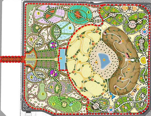 quran park
