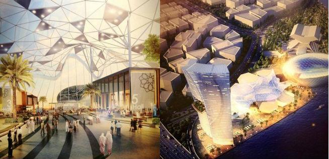 Dubai Conference Centre