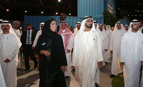 arab-media-forum