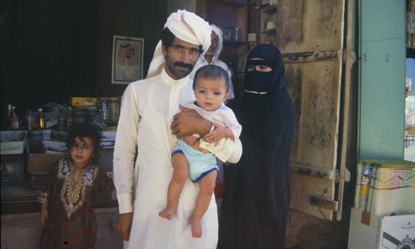 emirati-family