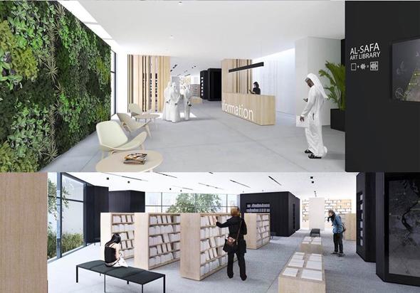 safa-park-library
