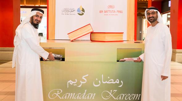 Ibn-Battuta-Ramadan-donations
