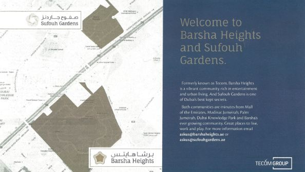 Barsha Heights