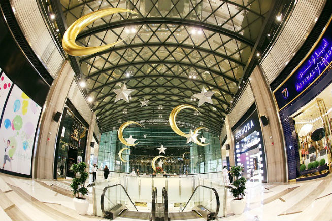 The Galleria Ramadan
