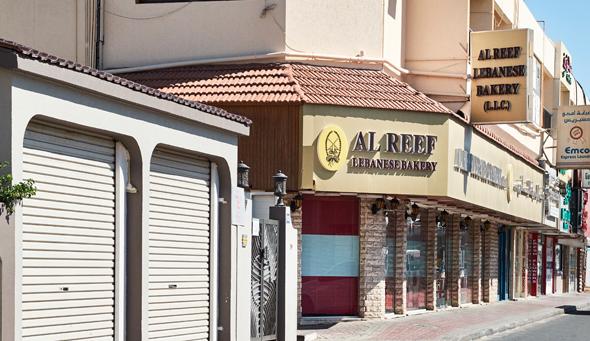 al-reef-bakery