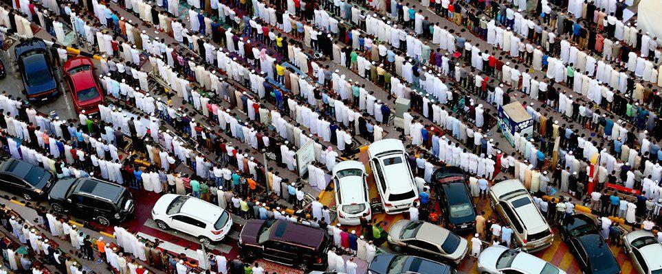 When will Eid Al Fitr be