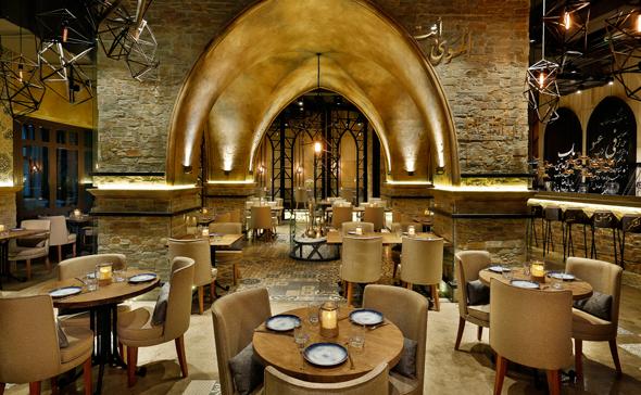 siraj-dining-room