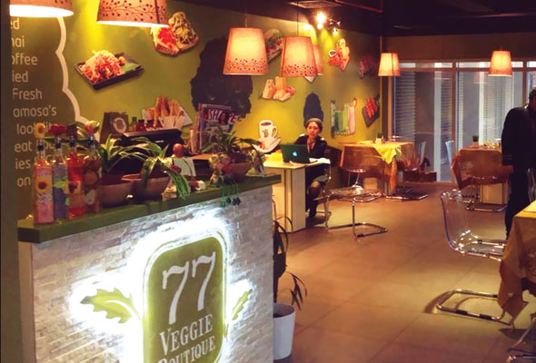 77 Veggie Boutique