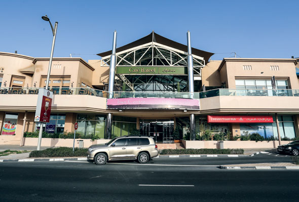 Jumeirah Town Centre