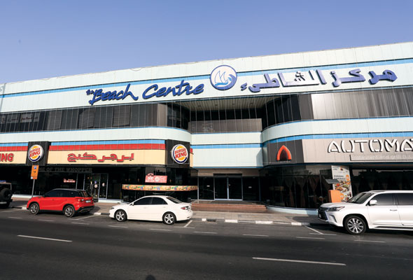 Jumeirah Beach Centre