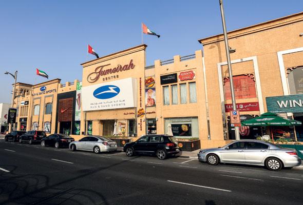 Jumeirah Centre