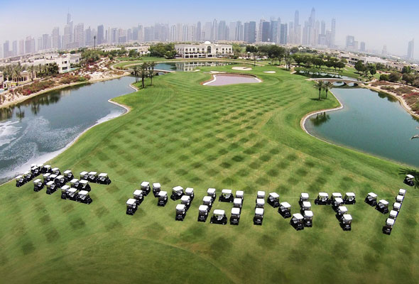 The Address Montgomerie Dubai