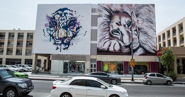 karama-grafitti-9