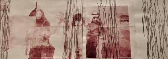 Fatima_Albudoor_The_Visitor_2013_online edit