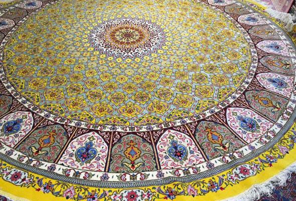 Sheba Iranian Carpets