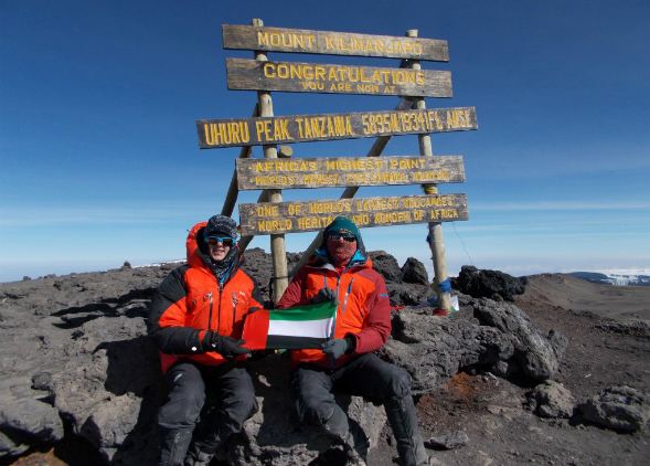 Ali Saleh Kilimanjaro