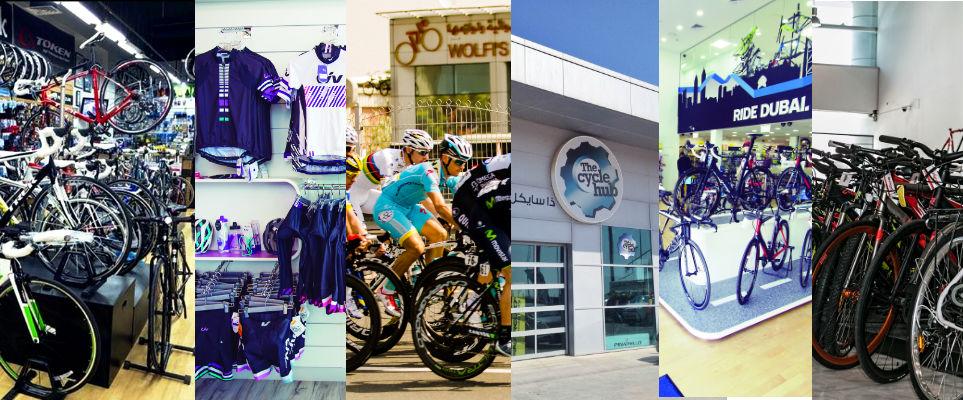 best bike shops in dubai