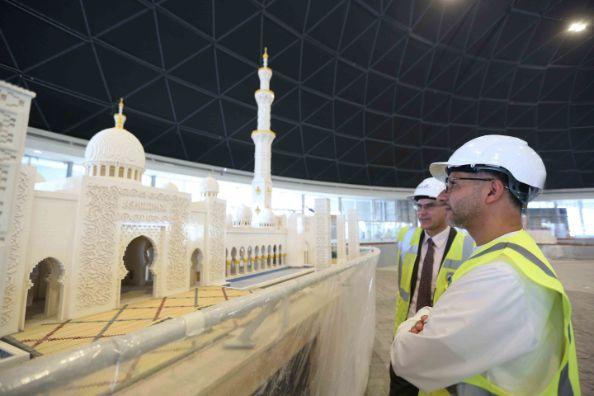 legoland mosque