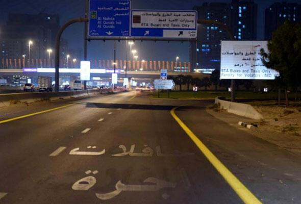 dedicated rta lanes
