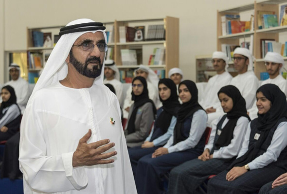 HH Sheikh Mohammed