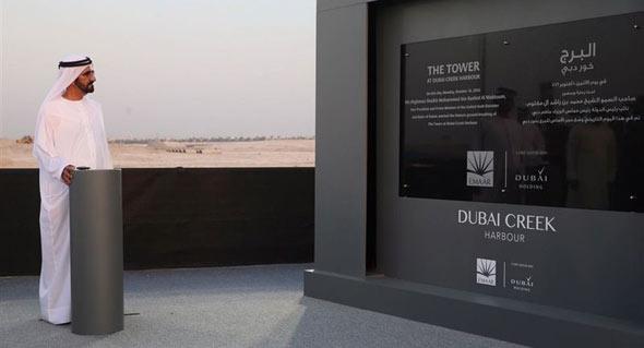the-tower-dubai-creek-mohammed