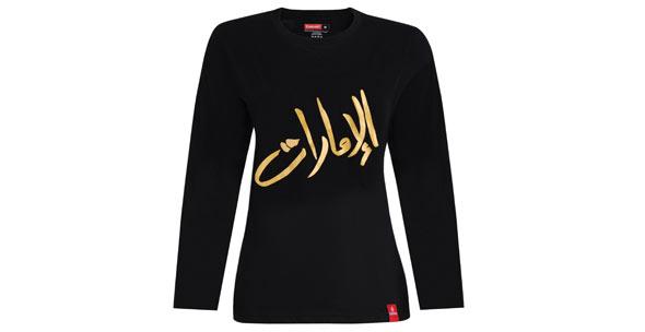 bil-arabi