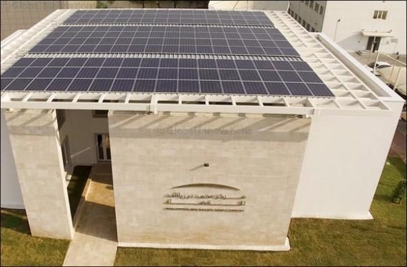 sustainable house dubai