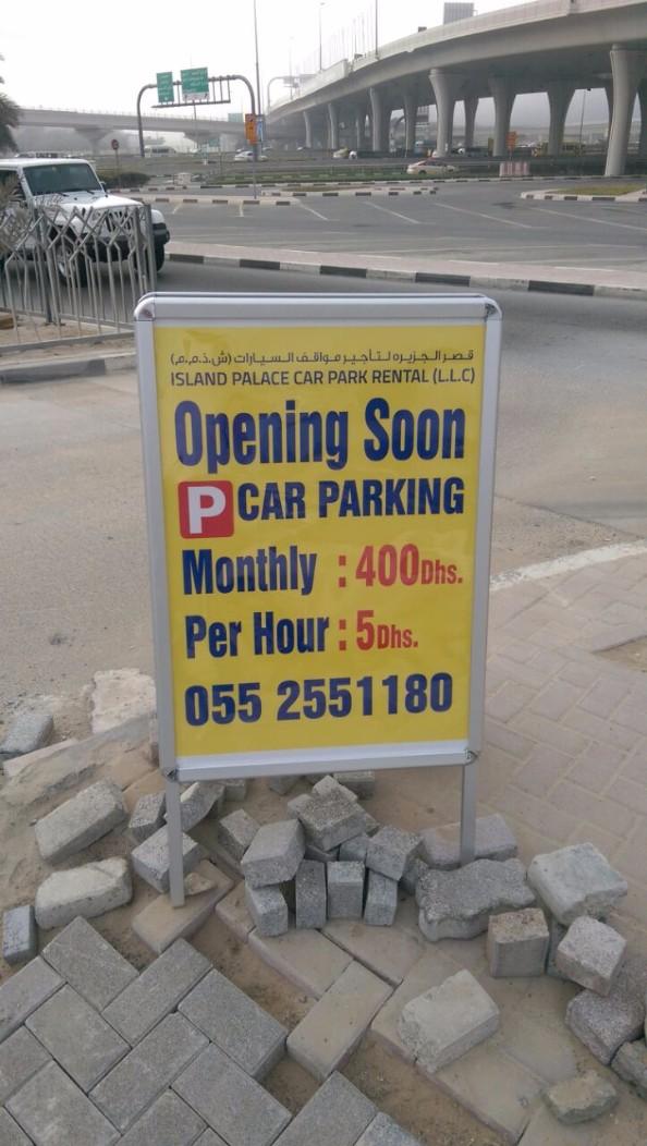 media city parking