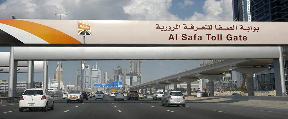 Salik: Here's everything you need to know    - What's On Dubai