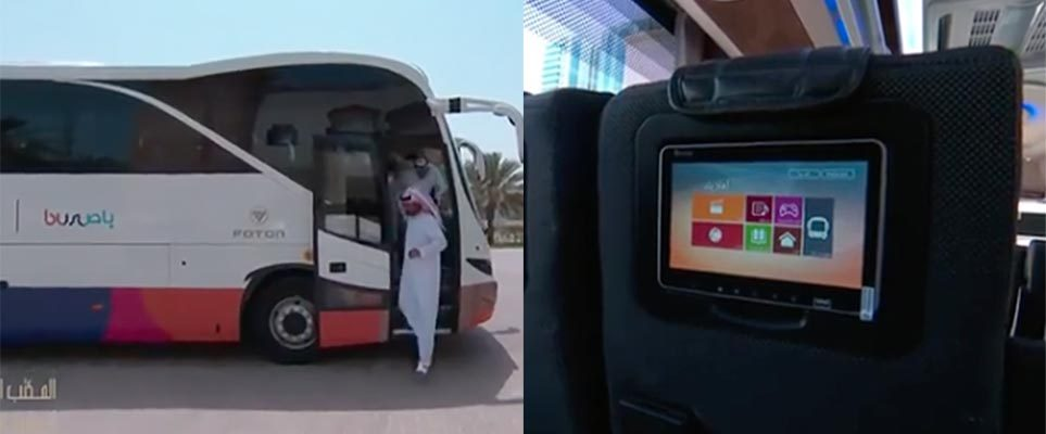 Music That Doesn T Need Wifi >> Travelling from Dubai to Ajman by bus just got majorly ...