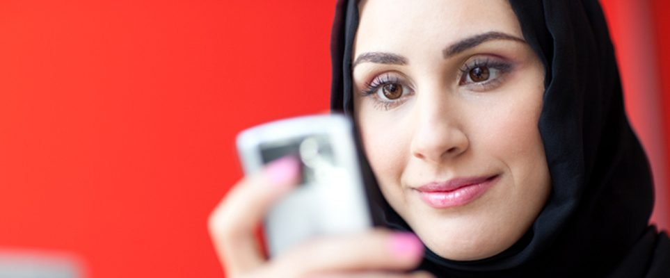 Good news: The UAE now has a third mobile provider