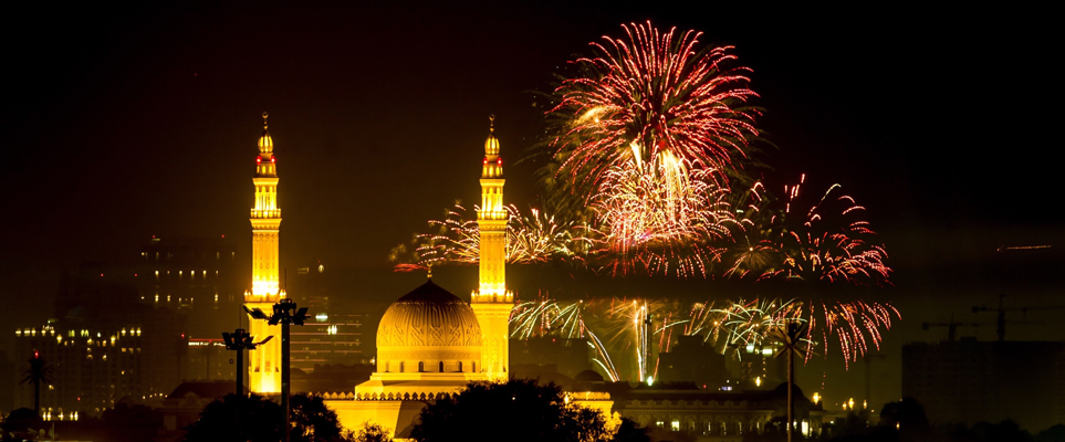UAE Public And Private Sector Holiday Confirmed For Eid Al