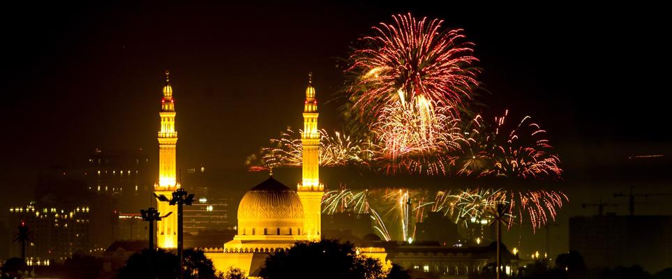 When Will Eid Al Adha 2018 Fall In The UAE?