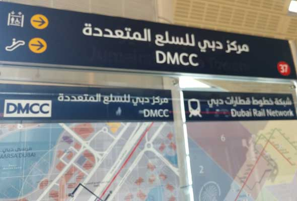 Jumeirah Lakes Towers metro station has a new name