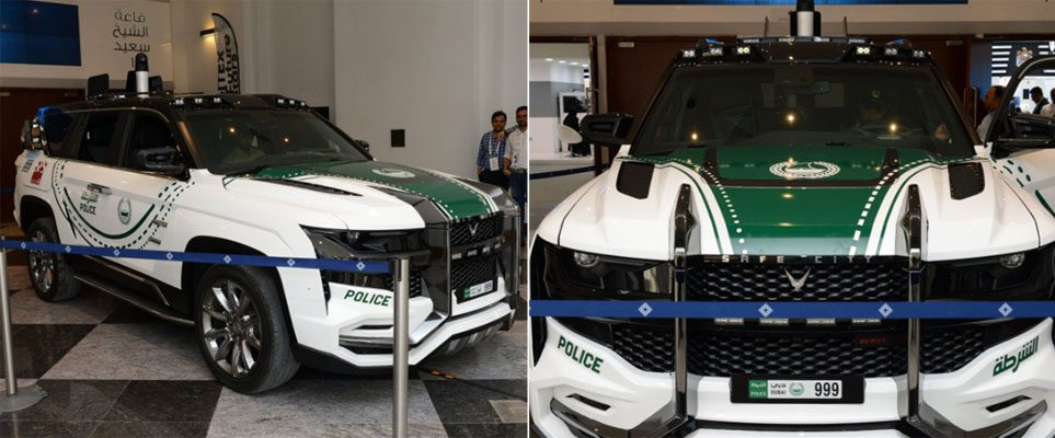 Dubai Police Unveil Most Advanced Police Vehicle In The World
