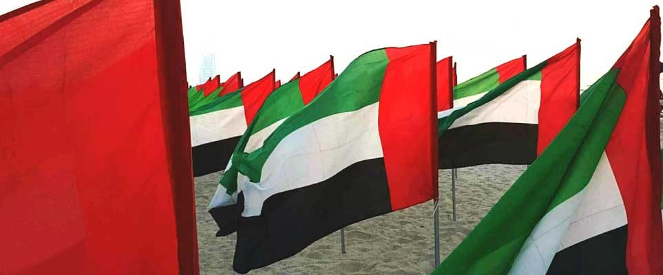 super long weekend announced for uae national day
